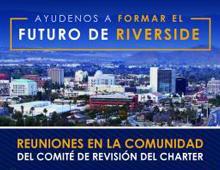 Ayudenos a formar el futuro de Riverside