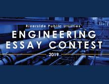 Engineering Essay Contest