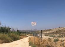 Sign along Santa Ana Bike Trail